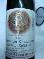 Nemeckoe vino