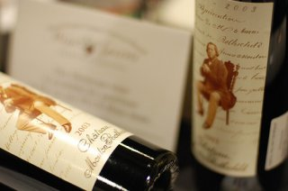 chateau_mouton_rothschild_2003