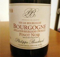 philippe-bouchard-bourgogne-pinot-noir