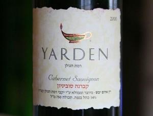 Israeli-wine-Yarden